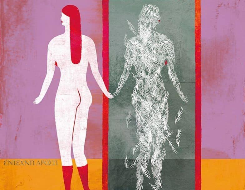 Σκιά θετική carl jung έντεχνη Δράση Θεραπεία αρχέτυπα Υποσυνείδητο ενηλικίωση