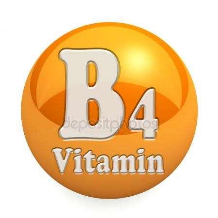 Βιταμίνη Β4 ή Χολίνη