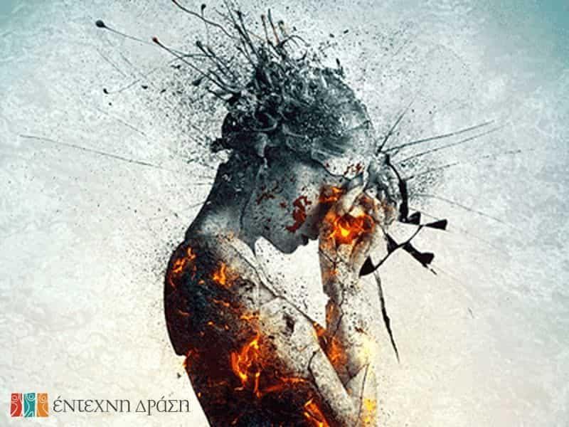 ψυχολογική συμπτώματα διαταραχή ψυχοθεραπεία art therapy